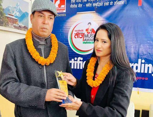 सातौं तीज म्यूजिक अवार्ड तथा चौथो काठमाण्डौं सर्टफिल्म फेष्टा सम्पन्न